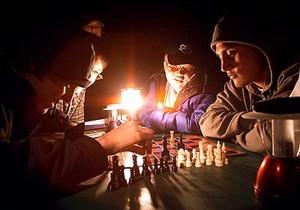 Gaslight Chess